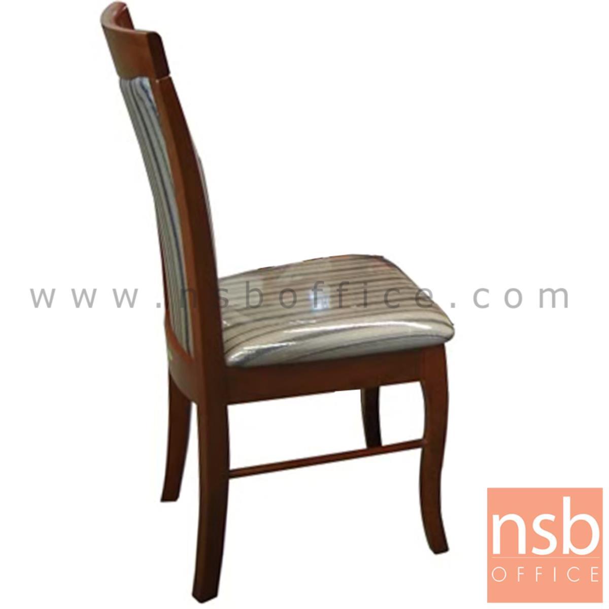 B22A157:ก้าอี้ไม้ที่นั่งหนังเทียม รุ่น STABLE  ขาไม้ สีน้ำตาลแดง