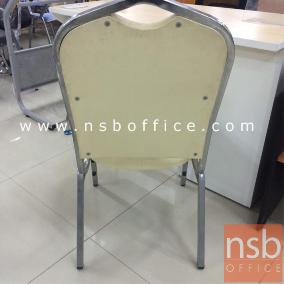 เก้าอี้อเนกประสงค์จัดเลี้ยง  ขนาด 93H cm. ขาเหล็กชุบโครเมี่ยม