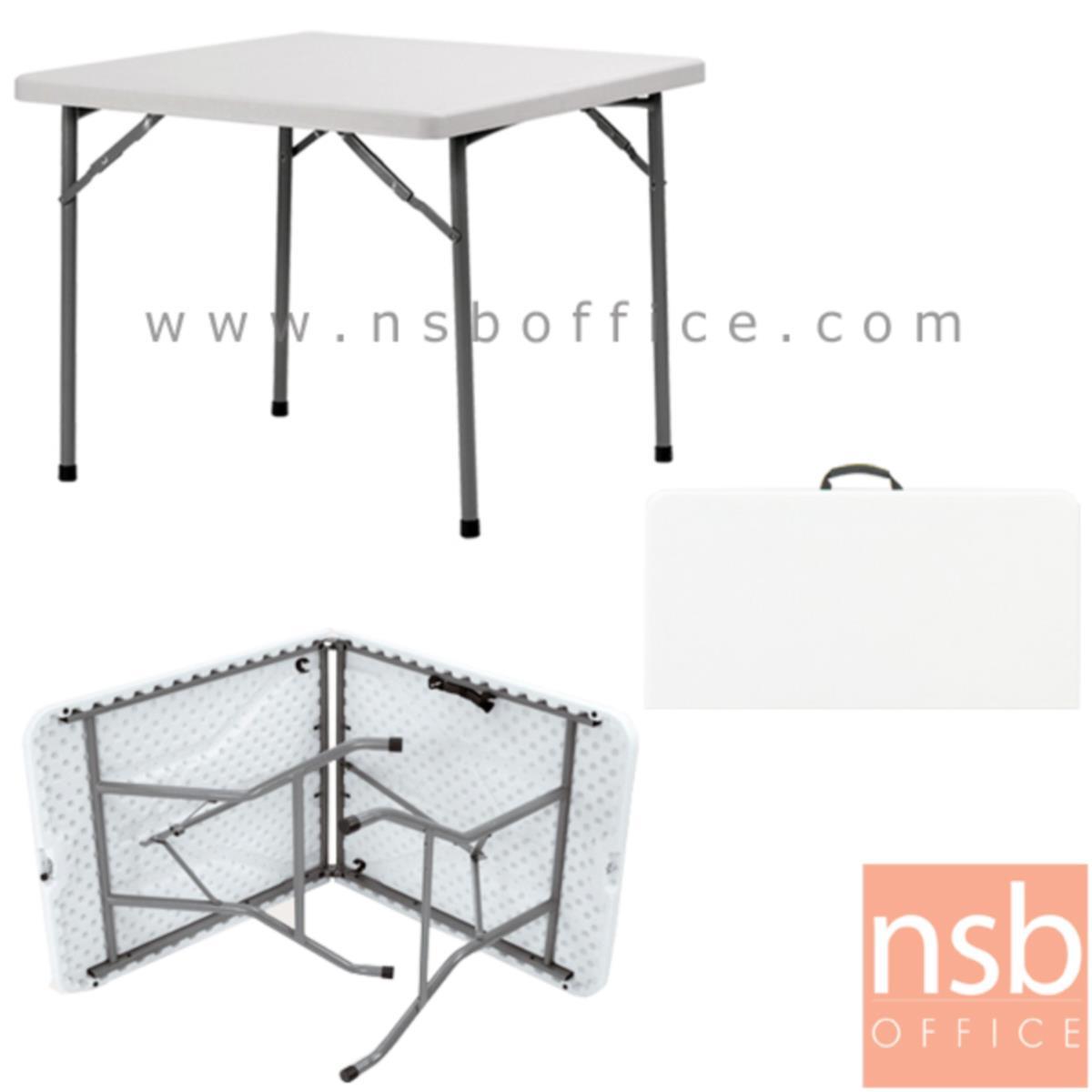 โต๊ะพับหน้าพลาสติก รุ่น Percival (เพอร์ซีเวล) ขนาด 94W cm.  โครงเหล็ก