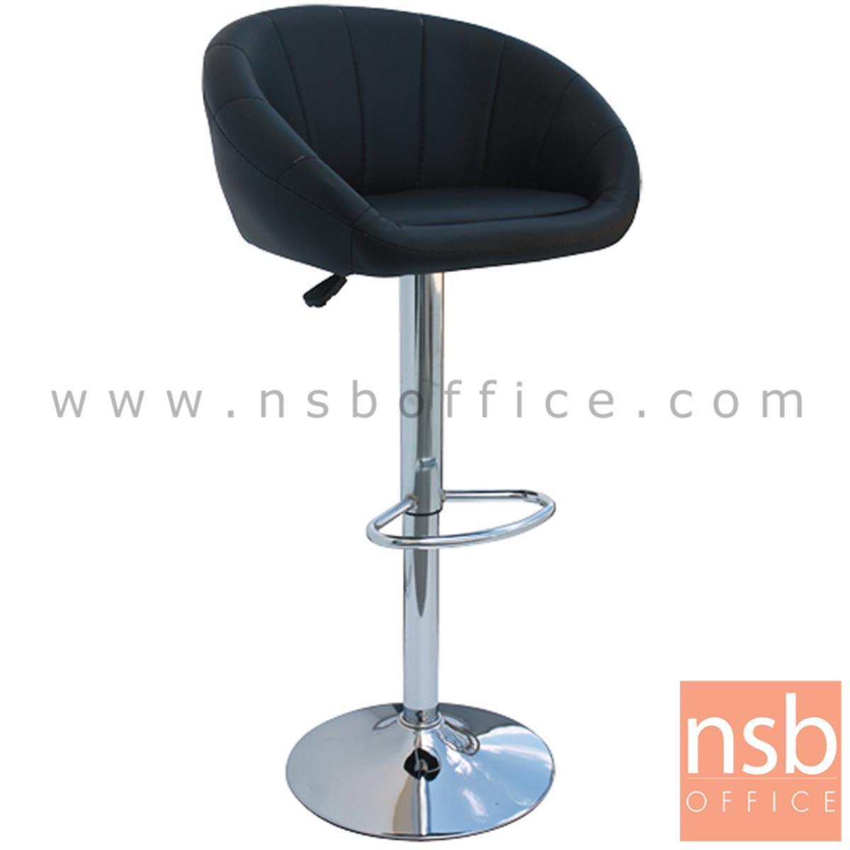 B18A067:เก้าอี้บาร์สูงหนังเทียม รุ่น Pop (ป๊อป)  โช๊คแก๊ส ขาโครเมี่ยมฐานจานกลม