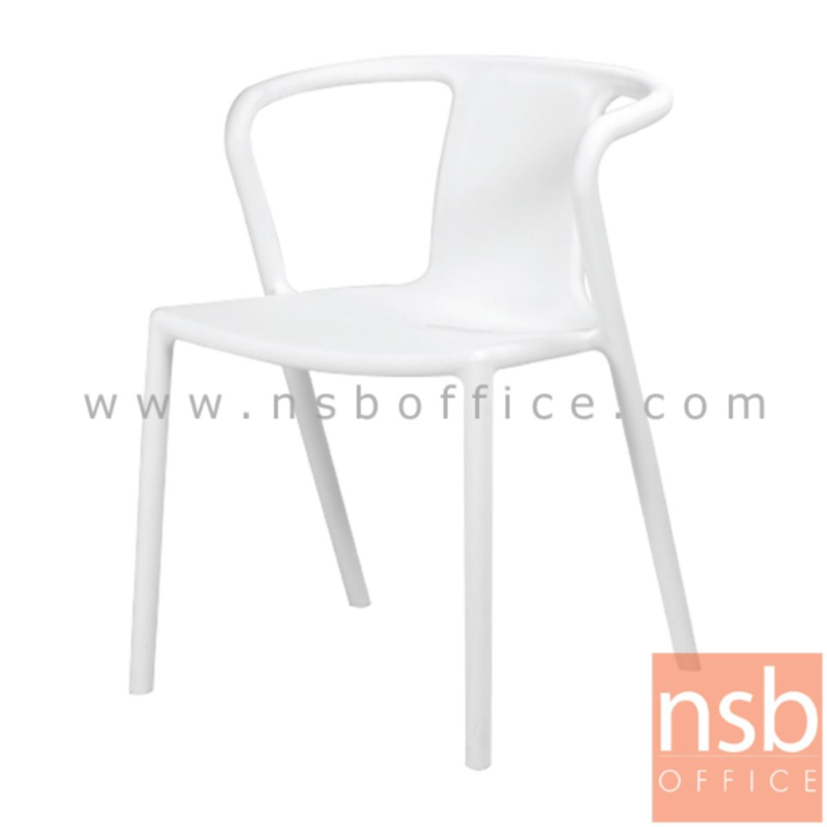 B29A064:เก้าอี้โมเดิร์นพลาสติกโพลี่(PP)ล้วน รุ่น PP9223 ขนาด 52W cm.