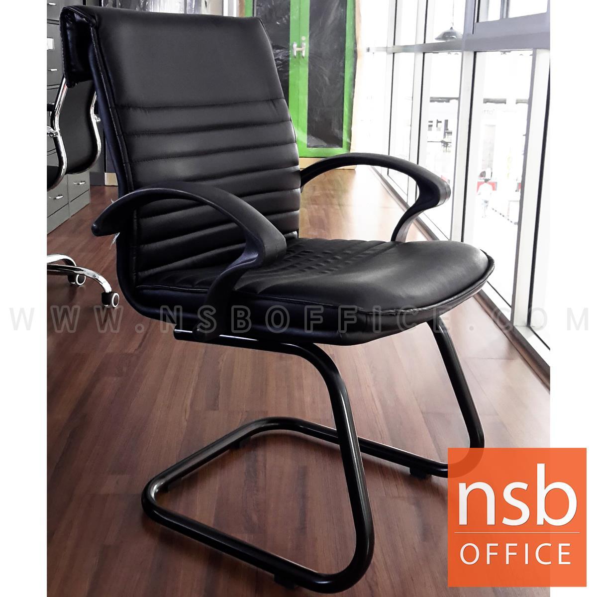 เก้าอี้รับแขกขาตัวซี รุ่น TXESA-019C  ขาเหล็กพ่นดำ