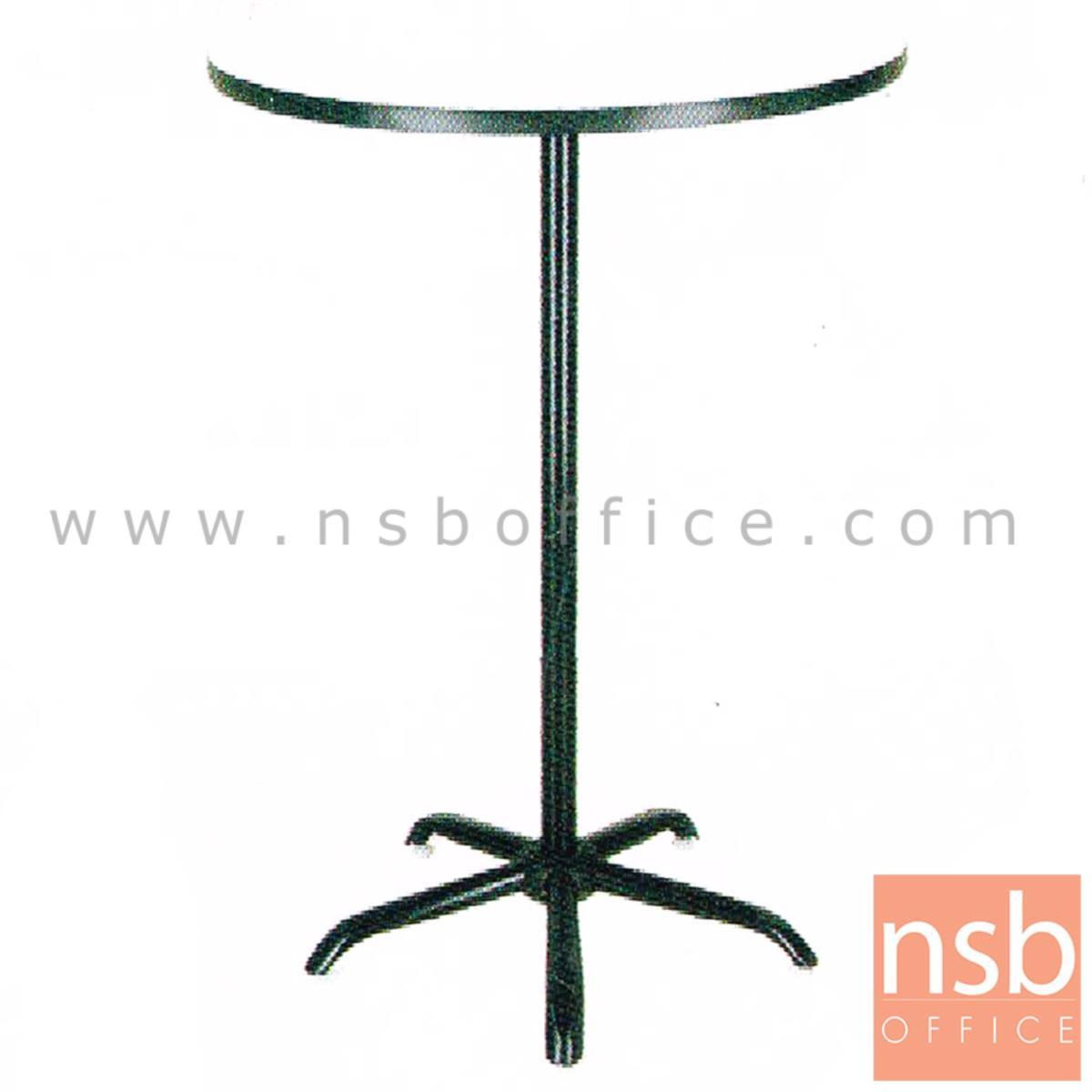 A07A081:โต๊ะคอฟฟี่ช็อป หน้าโฟเมก้า รุ่น Swindon (สวินดัน) ขนาด 75Di 110H cm. โครงขาเหล็ก 5 แฉกสีดำ