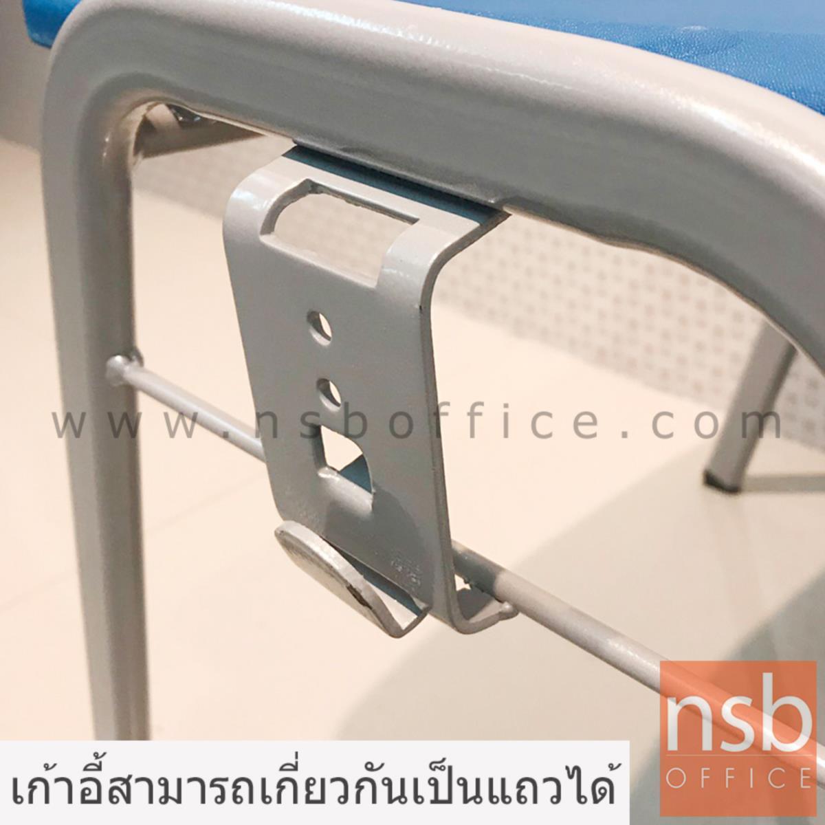 เก้าอี้อเนกประสงค์เฟรมโพลี่ รุ่น KK-M017 ขาเหล็ก