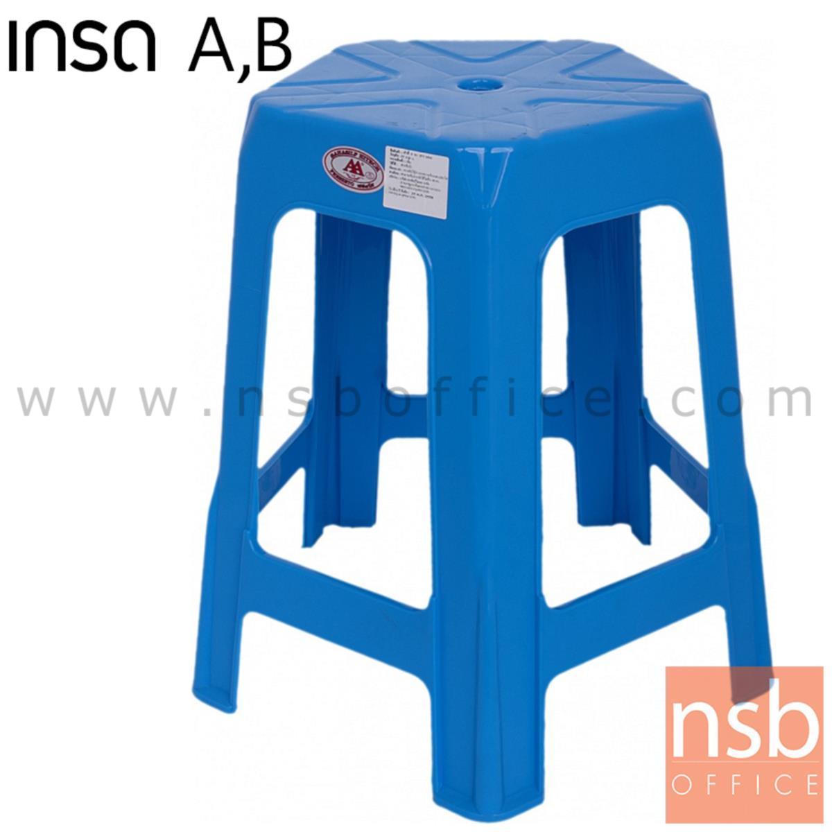 B10A058:เก้าอี้พลาสติก 5 ขา รุ่น FIVESTAR _CHAIR ซ้อนทับได้ (ผลิตทั้งเกรด A และ B)