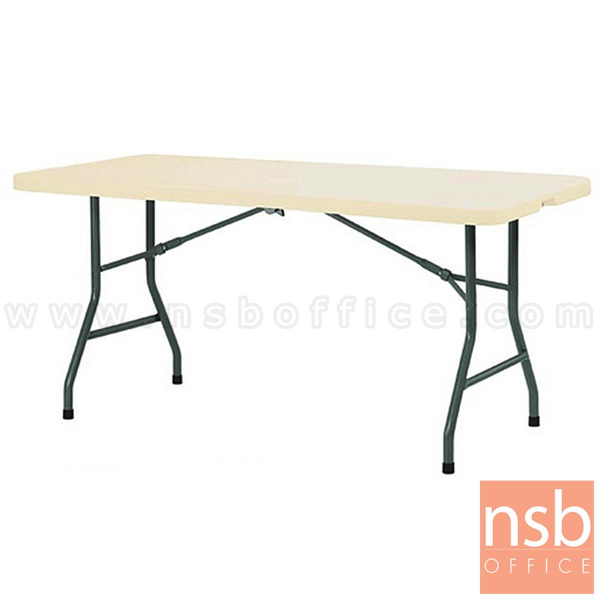 A19A038:โต๊ะพับหน้าพลาสติก รุ่น Newland (นิวแลนด์) ขนาด 152W ,182W cm.  โครงเหล็ก