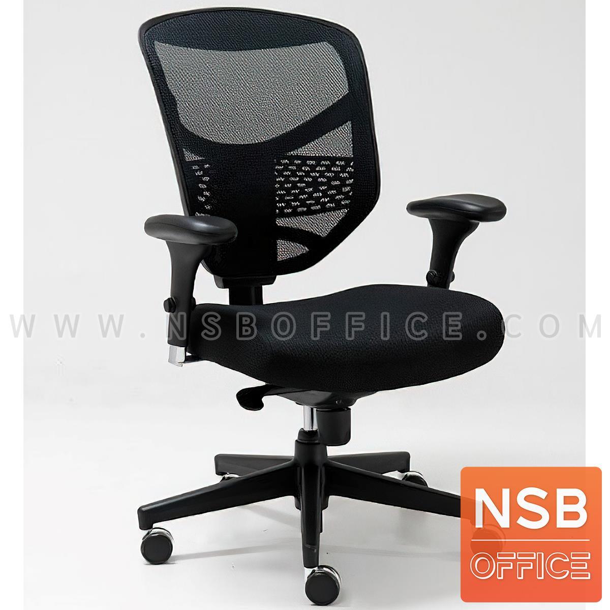 เก้าอี้สำนักงานหลังเน็ต รุ่น Monserrate (มอนเซร์ราเต)  โช๊คแก๊ส มีก้อนโยก ขาเหล็กพ่นดำ