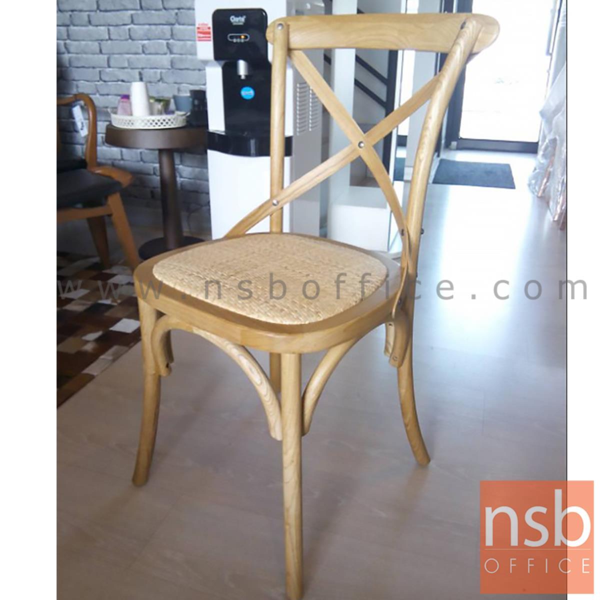 เก้าอี้โมเดิร์นหวายสาน รุ่น Granini ขนาด 48W cm. โครงขาไม้สน ELM (ชุดละ 2 ตัว)
