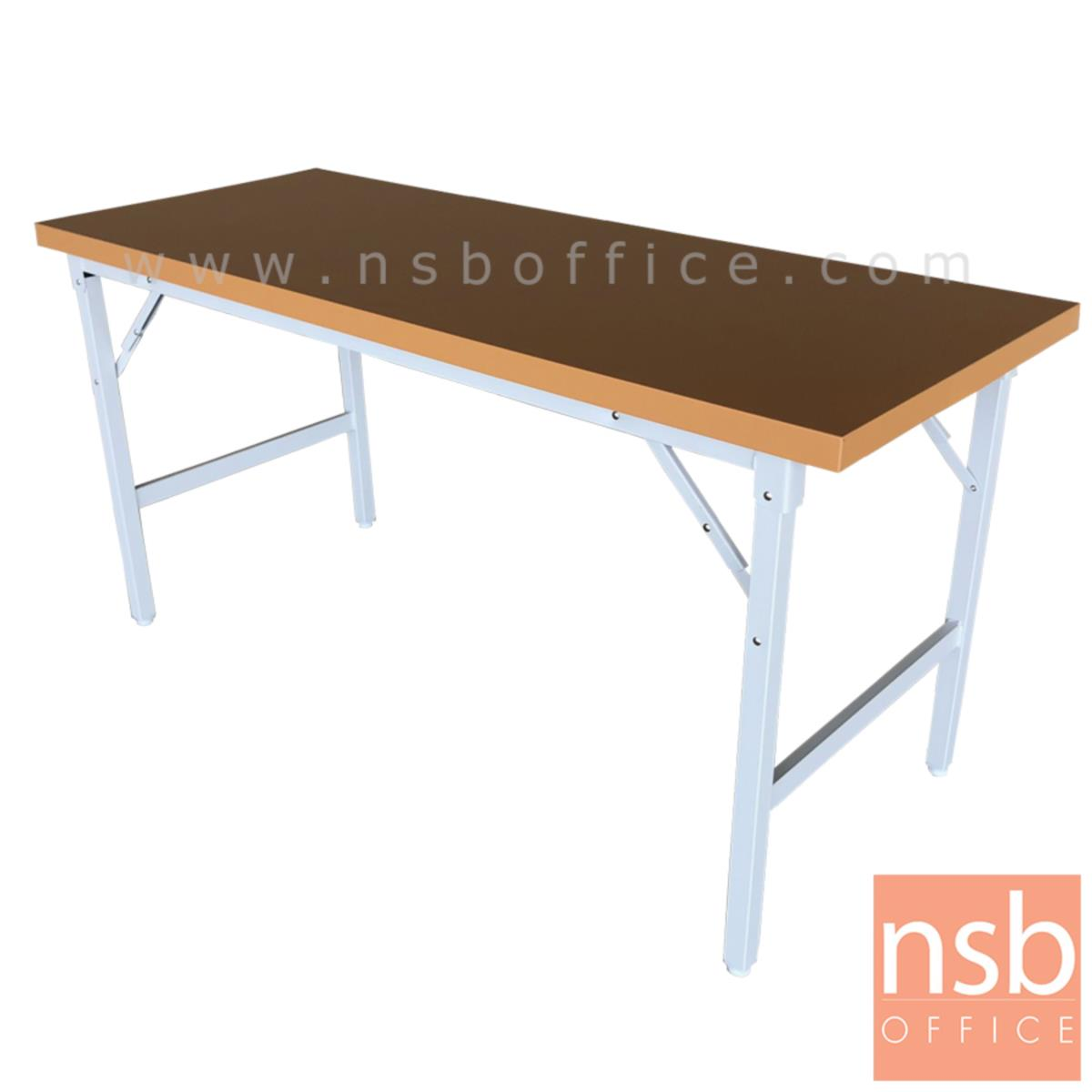โต๊ะพับหน้าเหล็ก รุ่น FGS-60150(-180) 150W ,180W cm. ขาเหล็กชุบโครเมียม