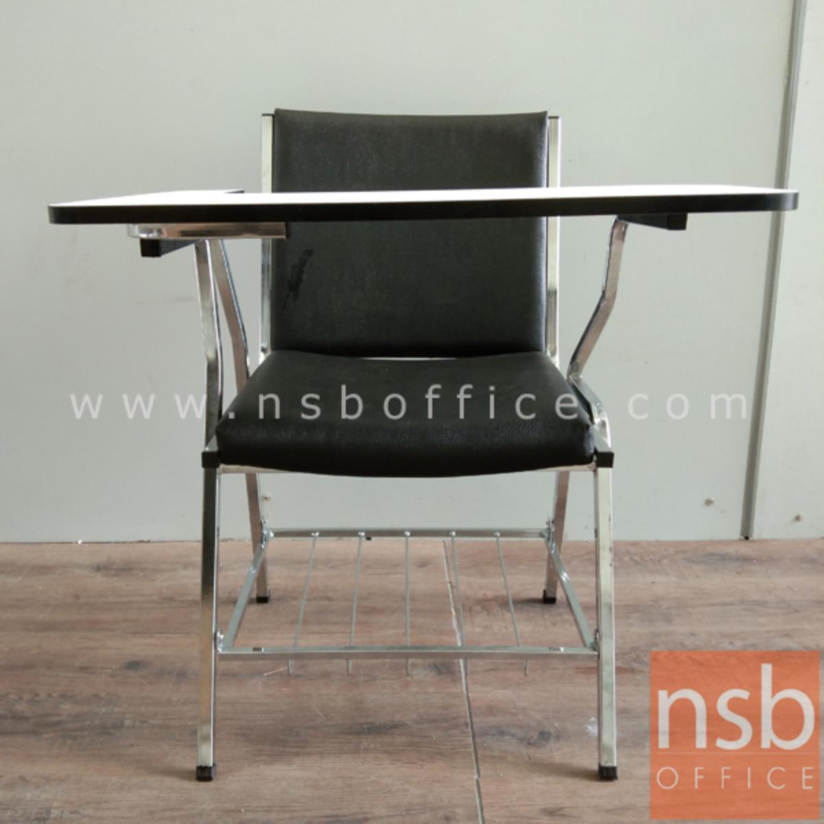 เก้าอี้เลคเชอร์ รุ่น PC-LCR04 (มีตะแกรงวางของ) ขาเหล็กชุบโครเมี่ยม