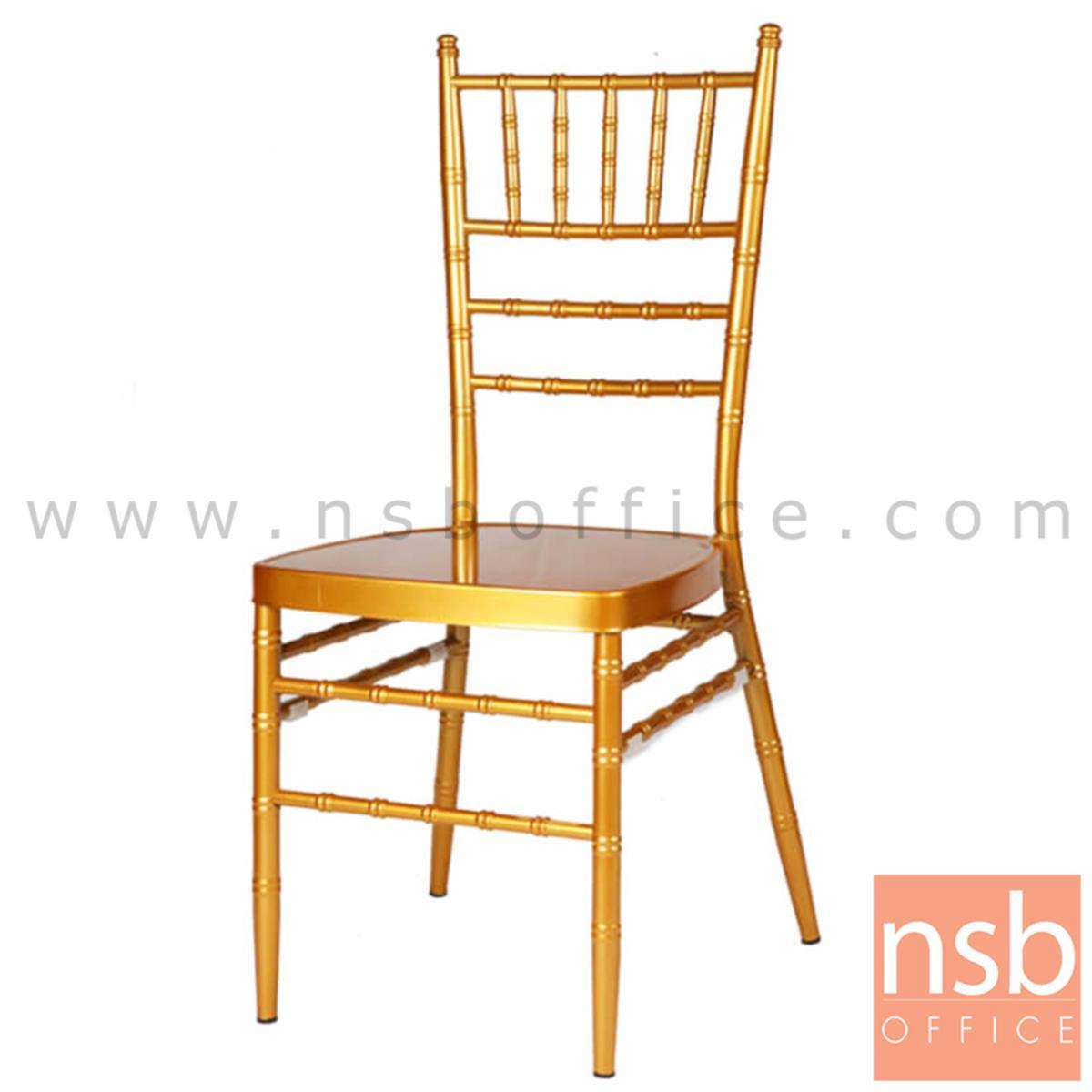 B29A360:เก้าอี้ชิวารี รุ่น Tiffany (ทิฟฟานี่) ขนาด 40w cm.  โครงขาเหล็ก