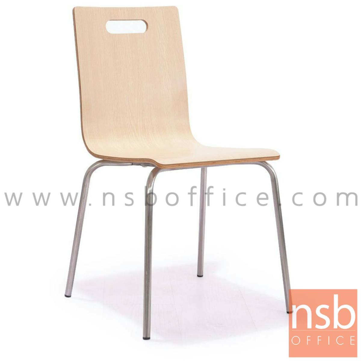 B20A108:เก้าอี้อเนกประสงค์ไม้ดัด  รุ่น Miami (ไมอามี่)  ขาสแตนเลส