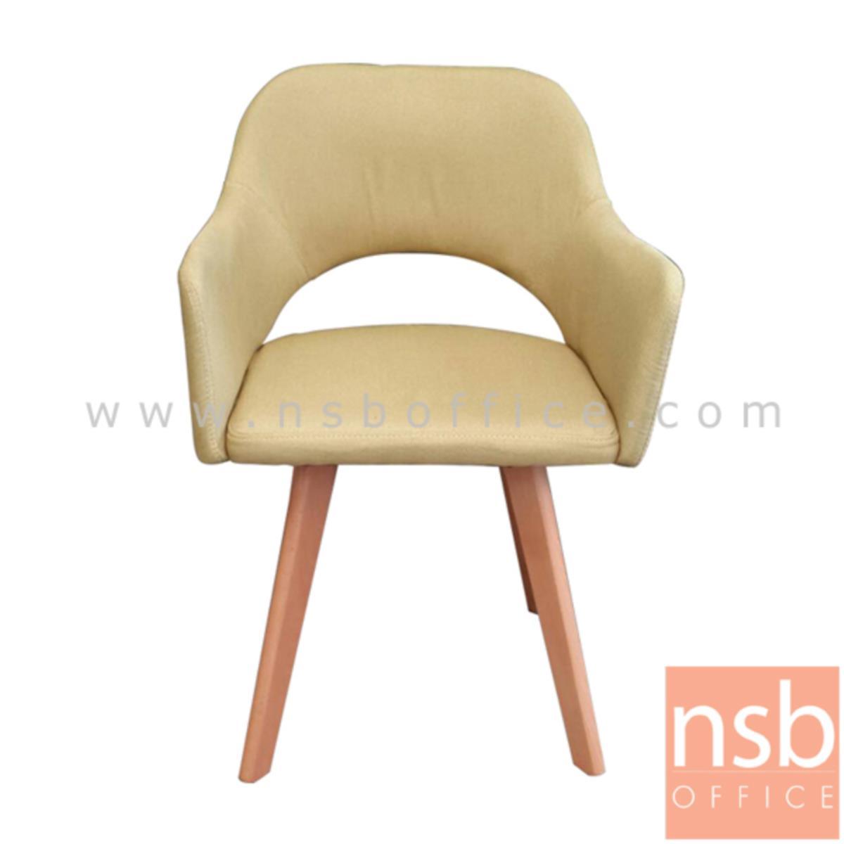 เก้าอี้โมเดิร์นหนังเทียม รุ่น PN-18229 ขนาด 56W cm. โครงขาไม้