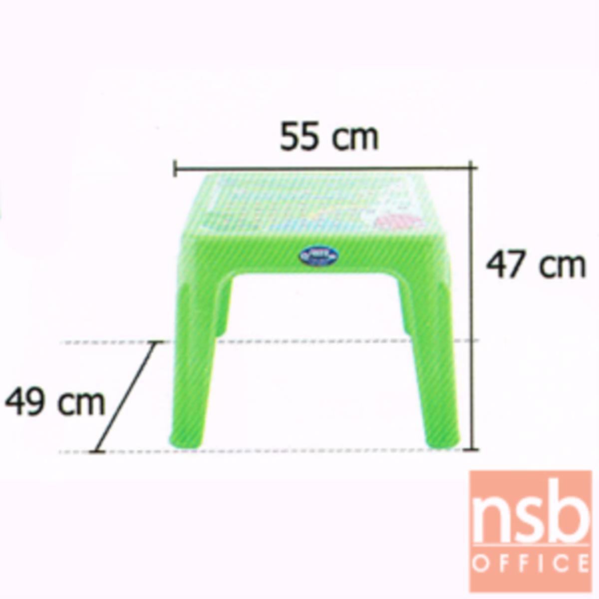 โต๊ะพลาสติก รุ่น FANCY_TABLE ขนาด 49W cm. พลาสติกเกรด A