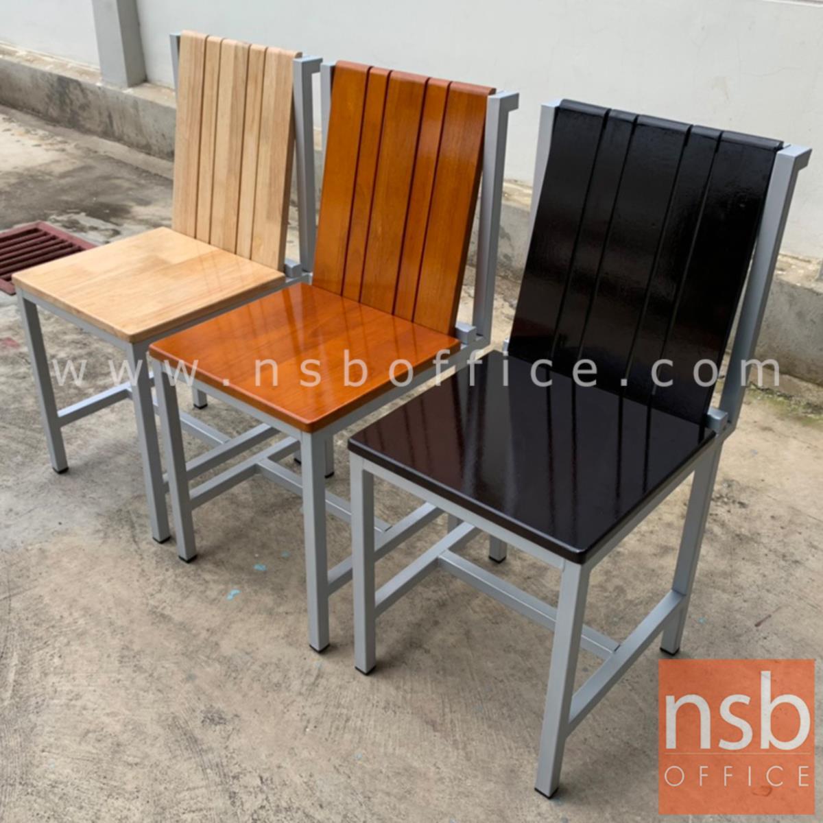 เก้าอี้อเนกประสงค์ไม้ รุ่น CHAMPAKA (จัมปากา)  โครงขาสีเทา