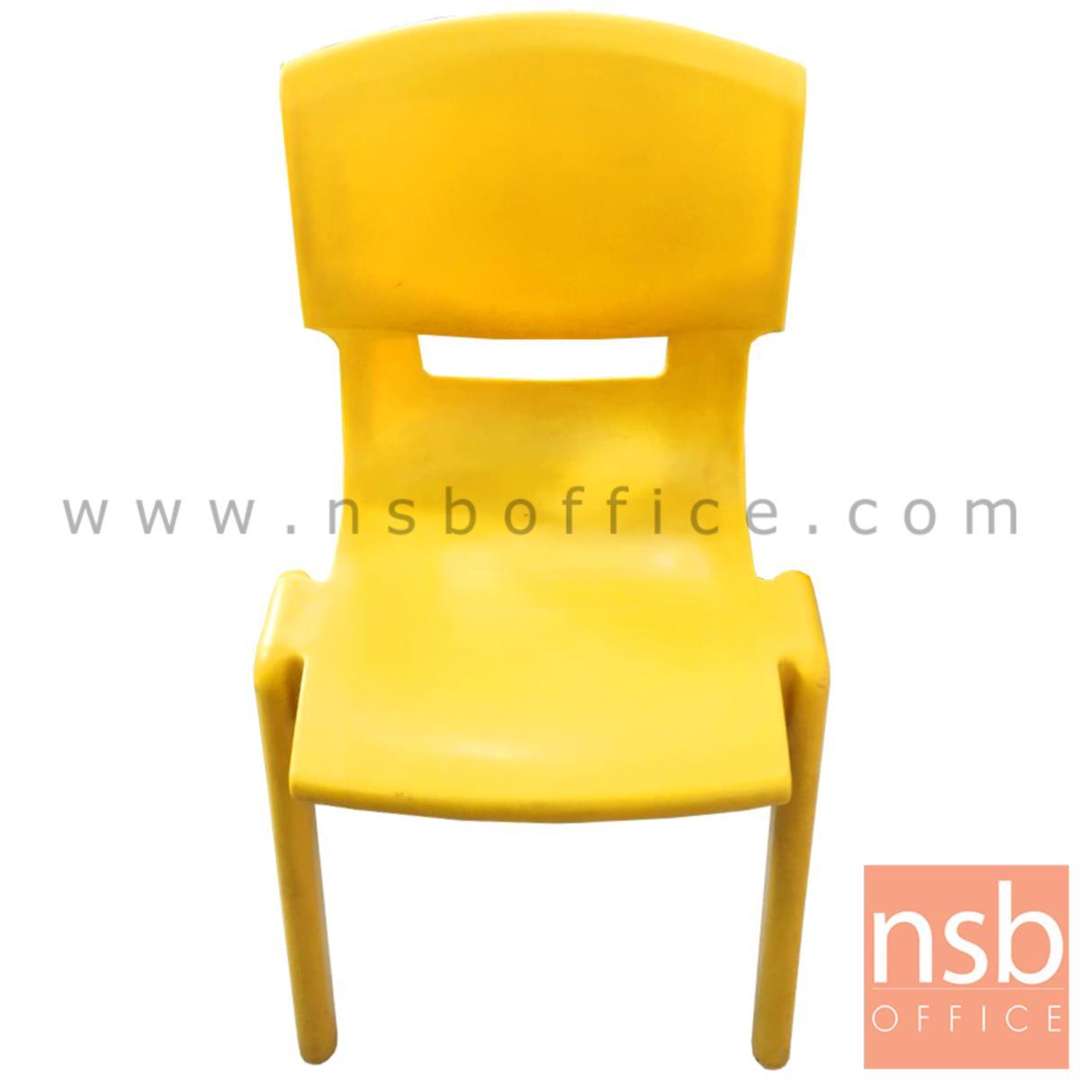 B10A091:เก้าอี้พลาสติกสำหรับเด็ก รุ่น CEDAR (ซีดาร์) ขนาด 39.5W*62H ,71H cm.