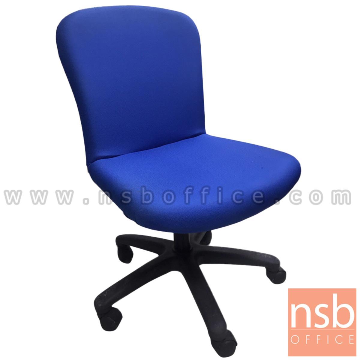 B33A011:เก้าอี้สำนักงาน รุ่น Bluesky (บลูสกาย)  ขาพลาสติก