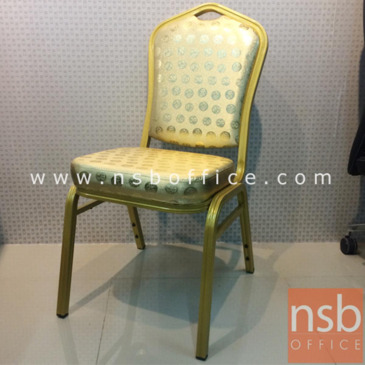เก้าอี้อเนกประสงค์จัดเลี้ยงทรงหลุยส์  ขนาด 95H cm.  ขาเหล็กพ่นสีทอง