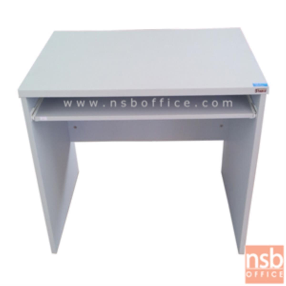โต๊ะคอมพิวเตอร์  รุ่น Randall (แรนดอล) ขนาด 80W cm.  เมลามีน