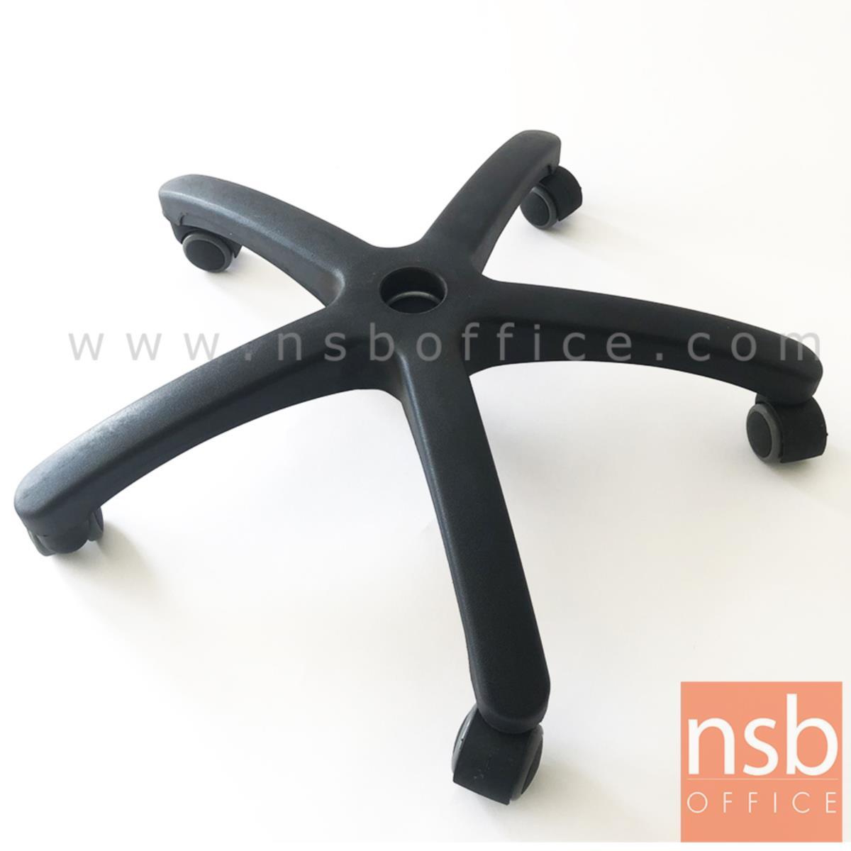 B27A051:ขาเก้าอี้สำนักงานพลาสติกเนื้อเหนียว PA   พร้อมล้อ PU ขอบเทา
