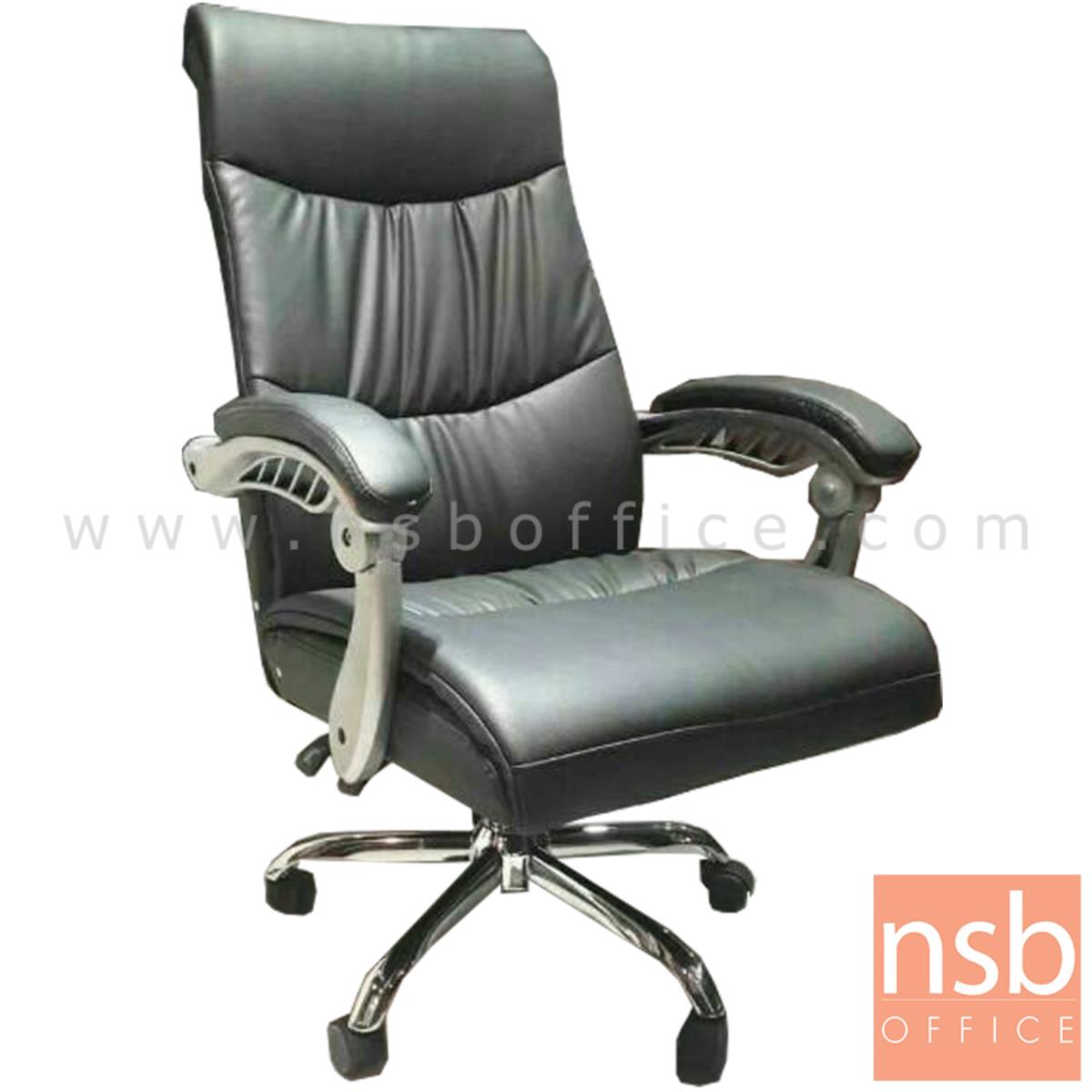 B01A494:เก้าอี้ผู้บริหาร รุ่น Doors (ดอส์)  โช๊คแก๊ส ขาเหล็กชุบโครเมี่ยม