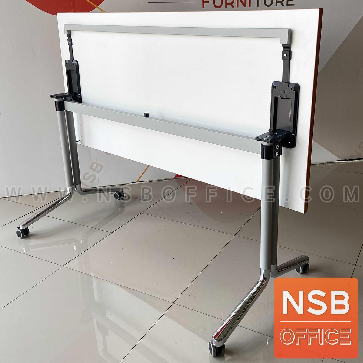 โต๊ะประชุมพับเก็บได้ล้อเลื่อน รุ่น MN-1570 ขนาด 150W ,180W cm. ขาเหล็ก