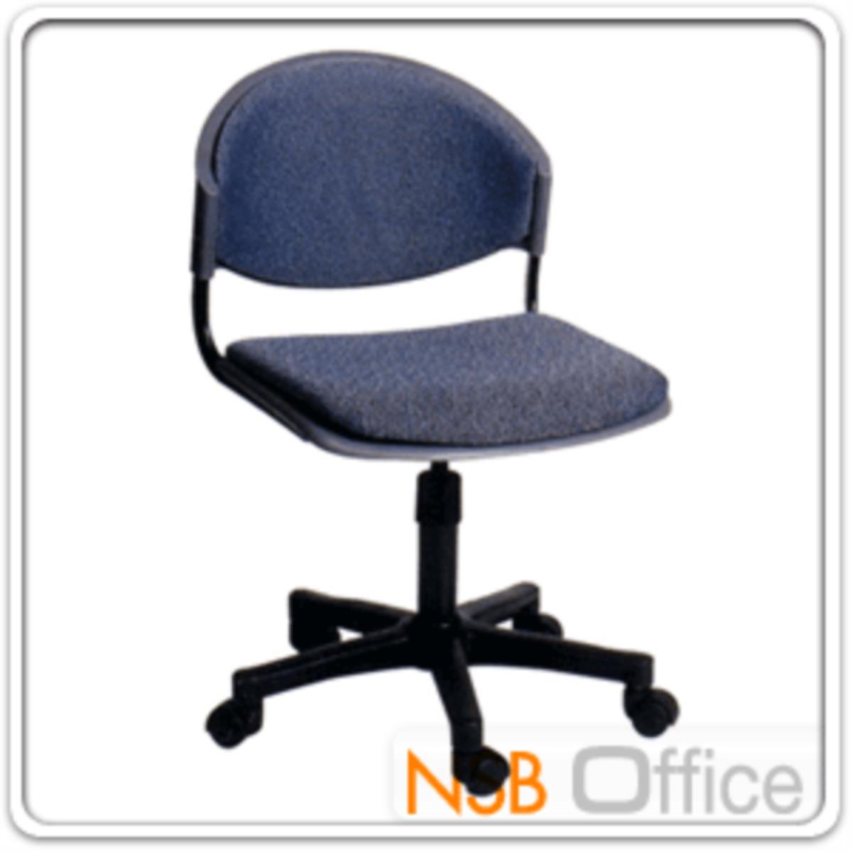 เก้าอี้สำนักงานโพลี่ รุ่น Pulsa (พอลซ่า)  ขาพลาสติก
