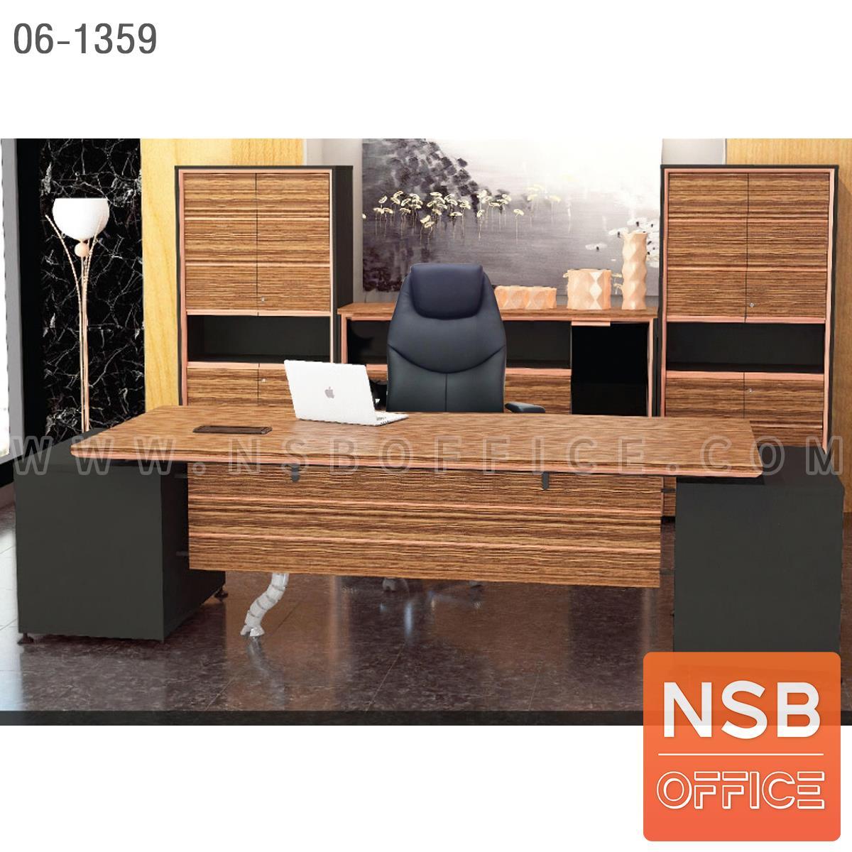 SETA007:เซ็ตโต๊ะทำงานผู้บริหาร สีซีบราโน่-ดำ รุ่น Zebrano ll  พร้อมตู้เก็บเอกสาร เก้าอี้ (รวม 5 ชิ้น)