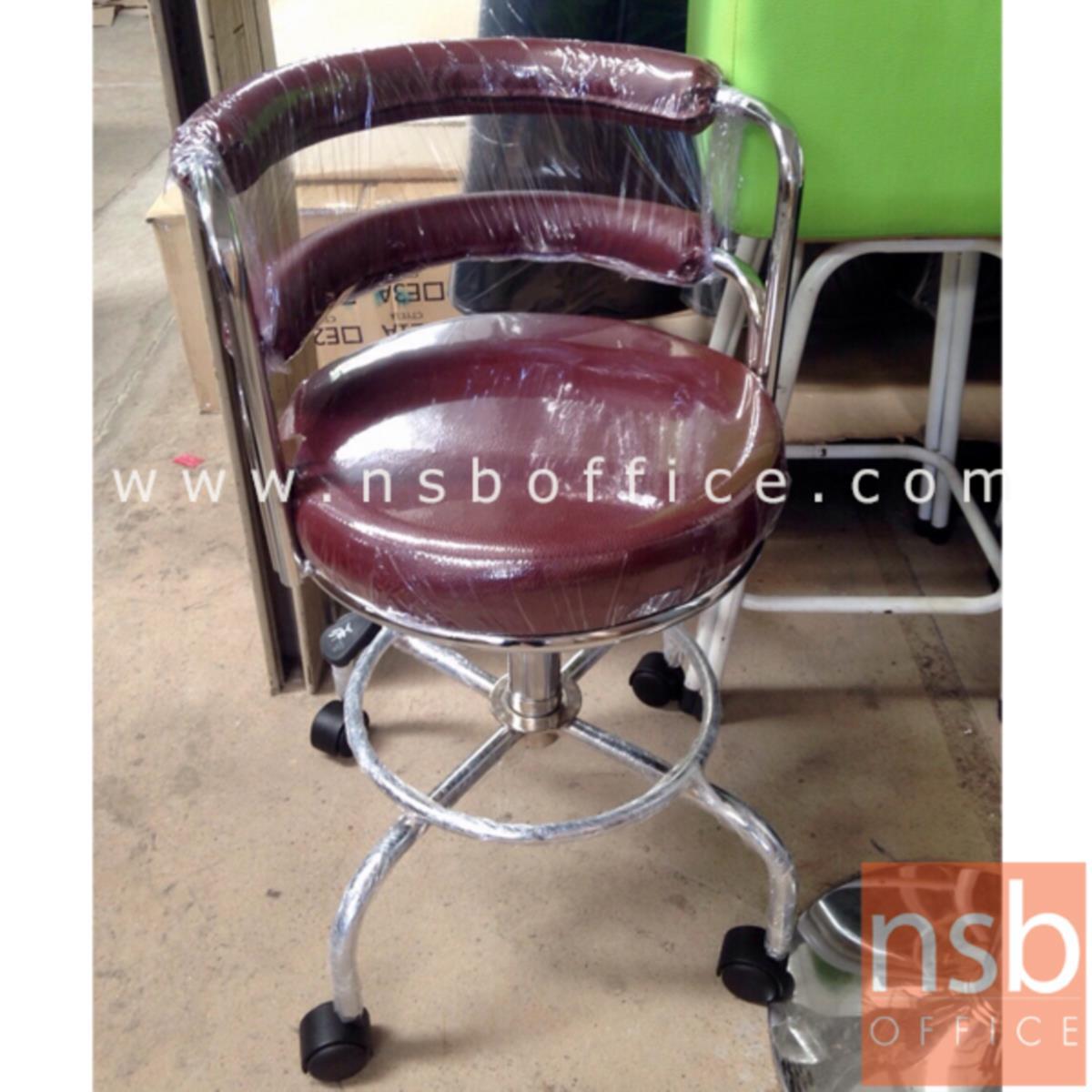 เก้าอี้บาร์ที่นั่งกลมล้อเลื่อน รุ่น SH-NO011  โช๊คแก๊ส ขาเหล็กชุบโครเมี่ยม