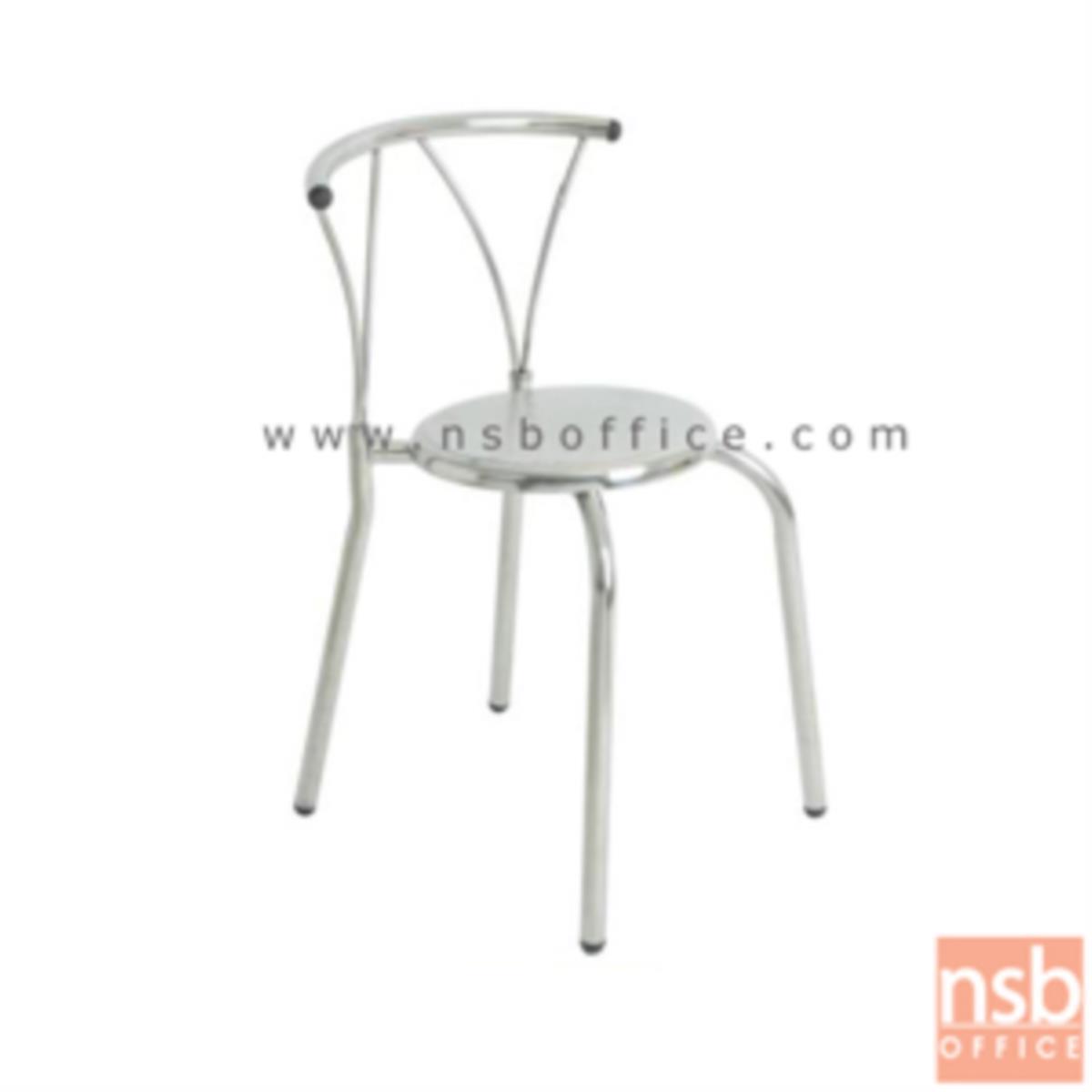 G12A088:เก้าอี้อเนกประสงค์สแตนเลส รุ่น Apphia (แอฟเฟีย)  ขาสเตนเลส