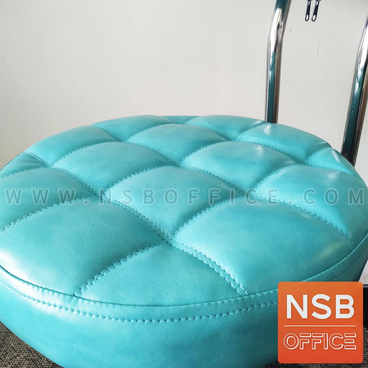 เก้าอี้บาร์สตูลที่นั่งกลม รุ่น Bluevine (บลูไวน์) ขนาด 34Di cm โครงขาจานกลมโครเมียม