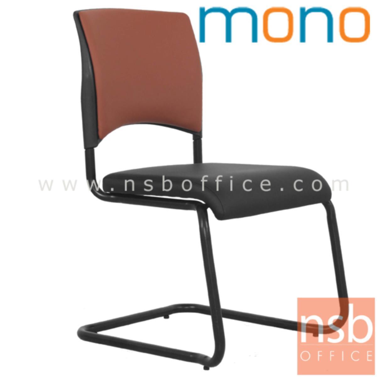 B04A136:เก้าอี้รับแขกขาตัวซี รุ่น DARLIE  ขาเหล็กพ่นดำ