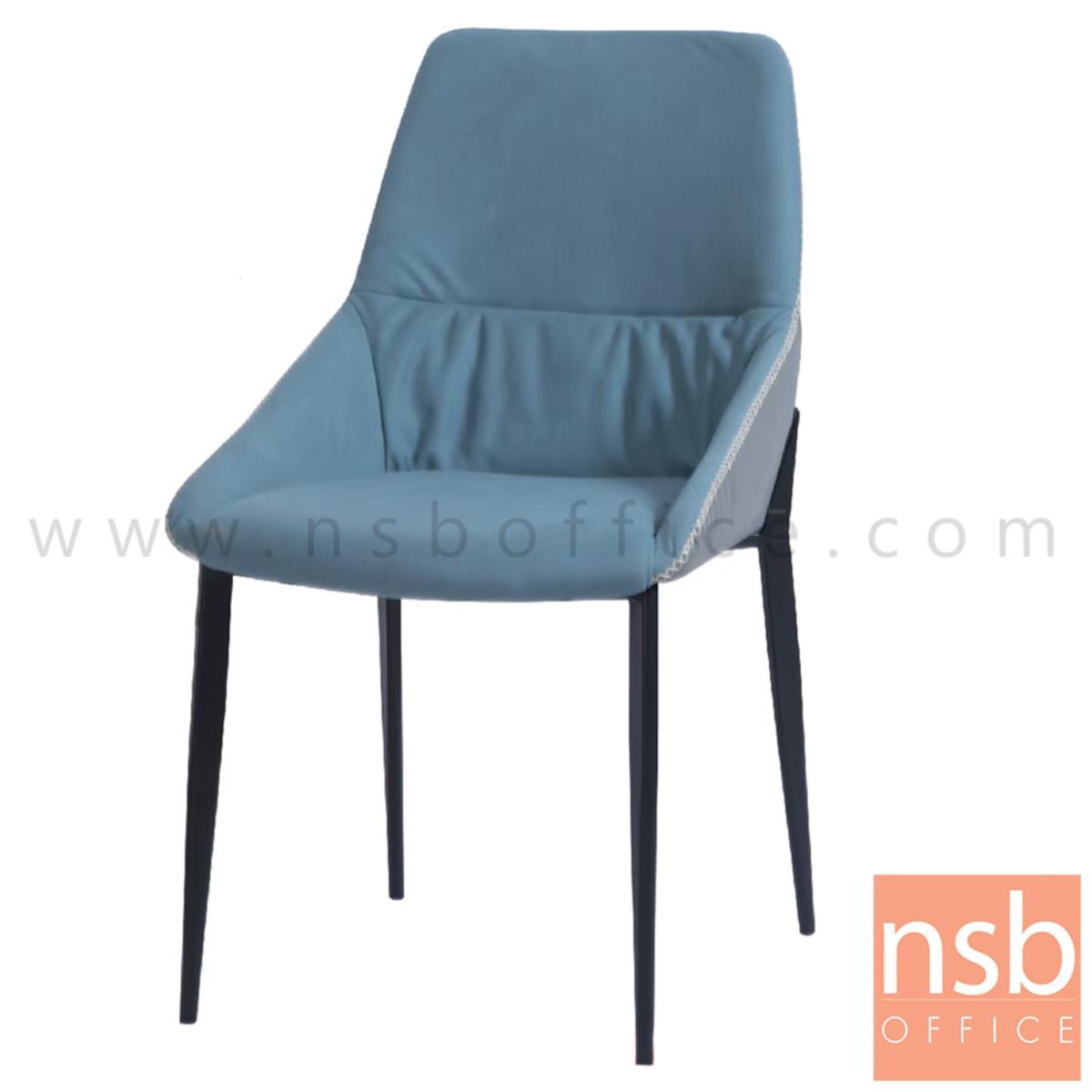 B29A367:เก้าอี้โมเดิร์นหุ้มผ้ากำมะหยี่ รุ่น Keanu (คีอานู)  ขาเหล็ก