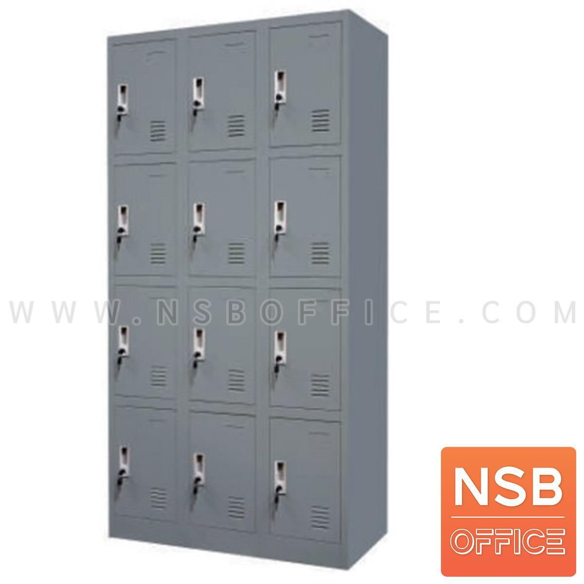E03A059:ตู้ล็อกเกอร์ 12 ประตู รุ่น Sideswipe (ไซด์สวิป) ขนาด 91.7W*45.7D*185H ซม