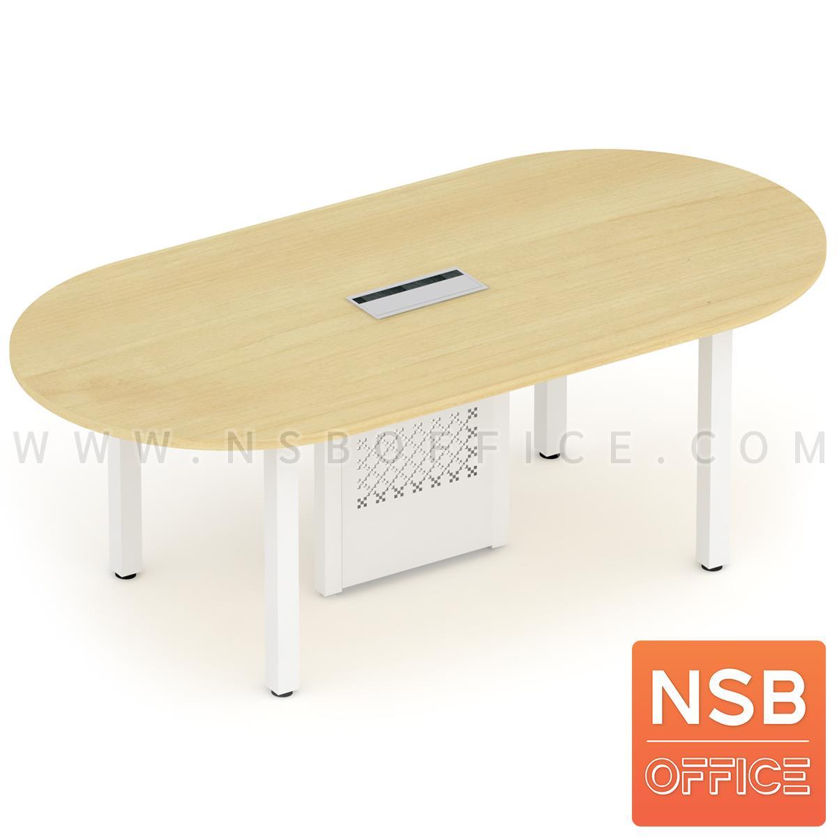 A05A136:โต๊ะประชุมทรงวงรี  ขนาด 200W ,240W cm.  พร้อมกล่องนำสายไฟตรงกลาง ขาเหล็กเหลี่ยมสีขาว