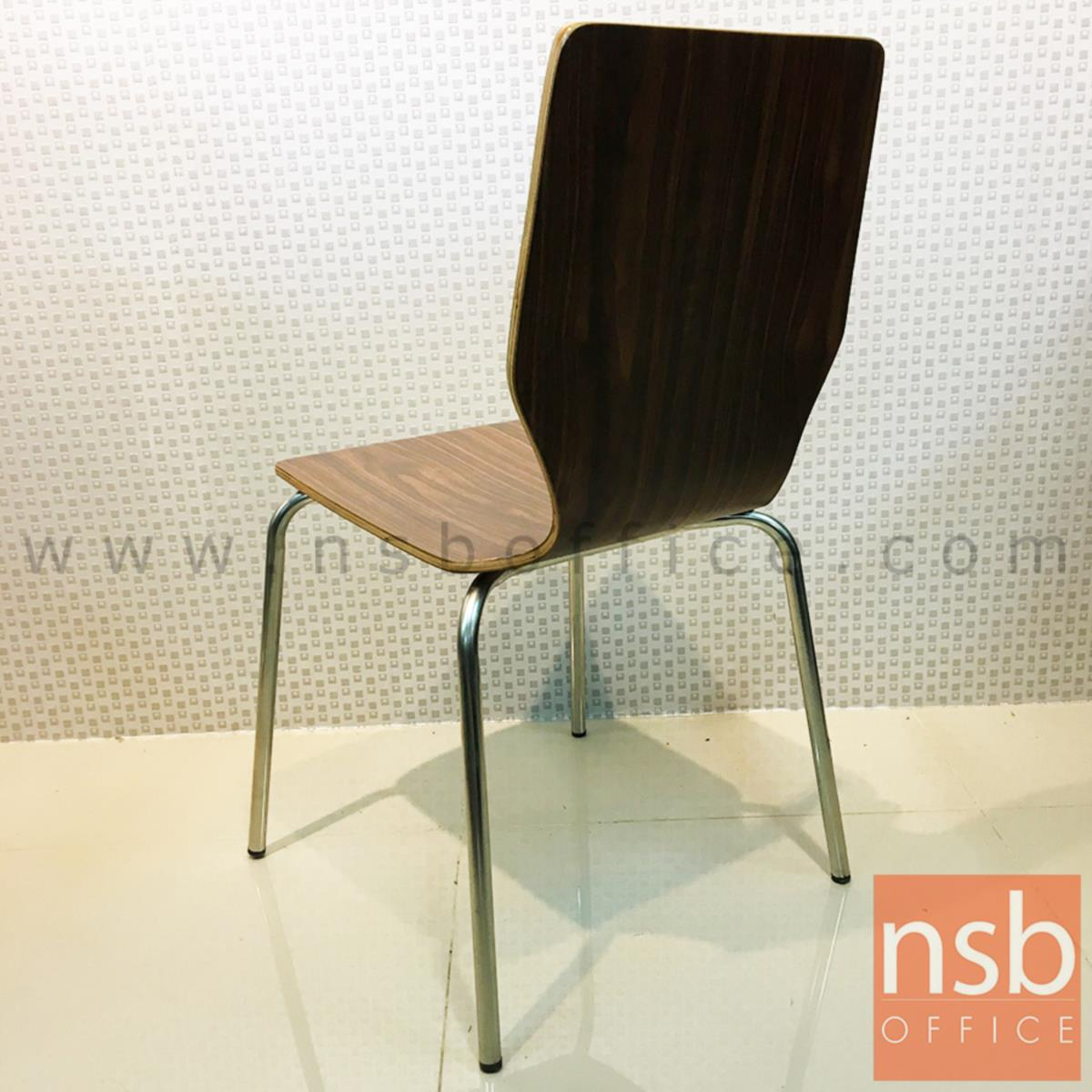 เก้าอี้อเนกประสงค์ไม้ดัด รุ่น Axl (แอกเซล) ขนาด 82H cm.  ขาสแตนเลส