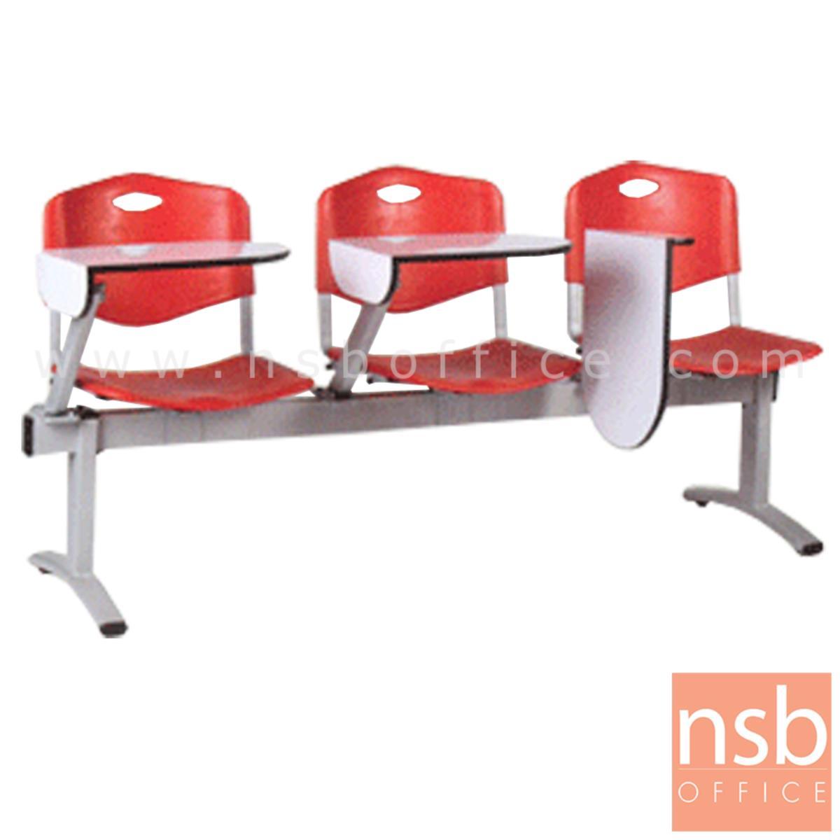 B17A033:เก้าอี้เลคเชอร์แถวเฟรมโพลี่  รุ่น B018 2 , 3 และ 4 ที่นั่ง ขาเหล็กพ่นเทา