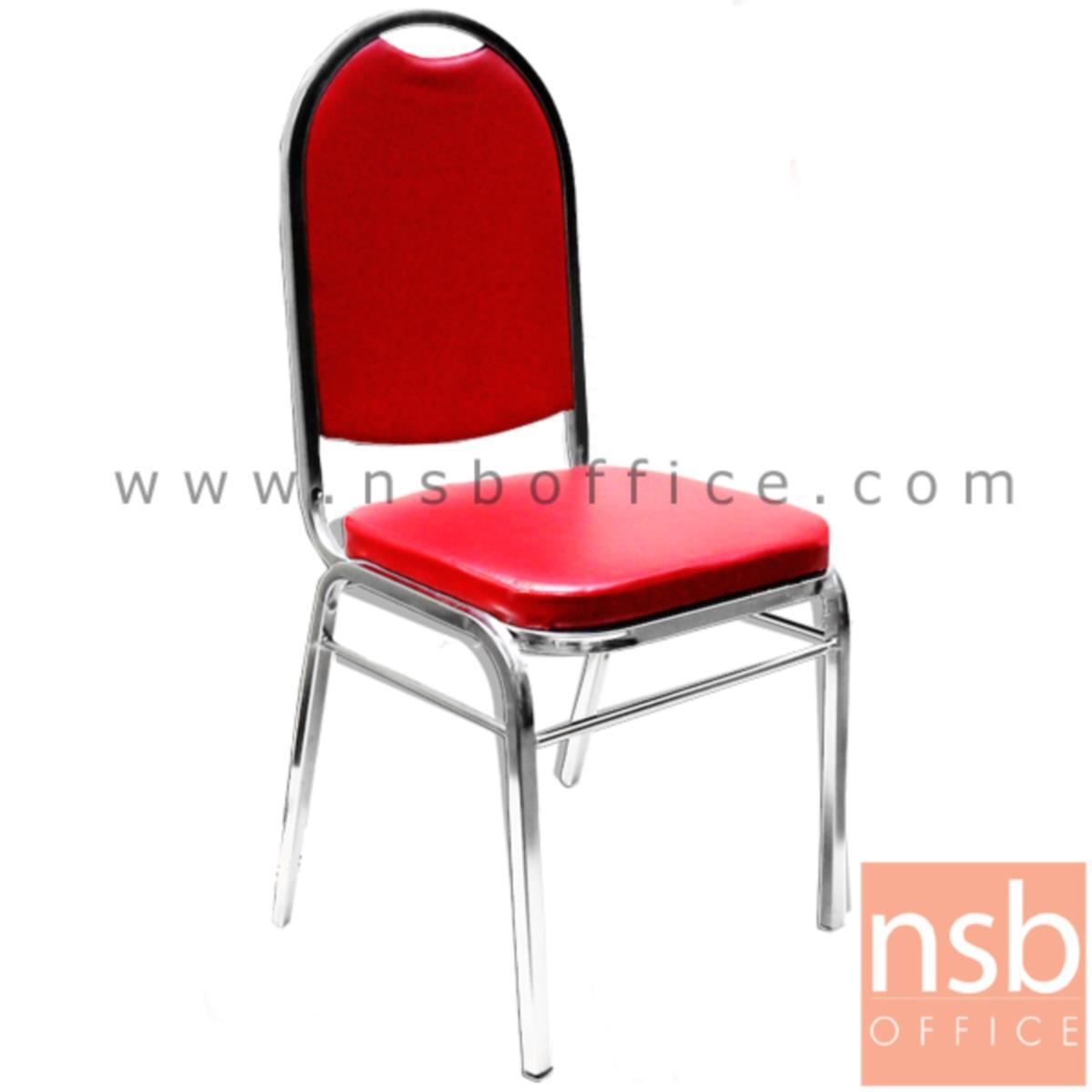 เก้าอี้อเนกประสงค์จัดเลี้ยง รุ่น KJ-381   ขาสเตนเลส