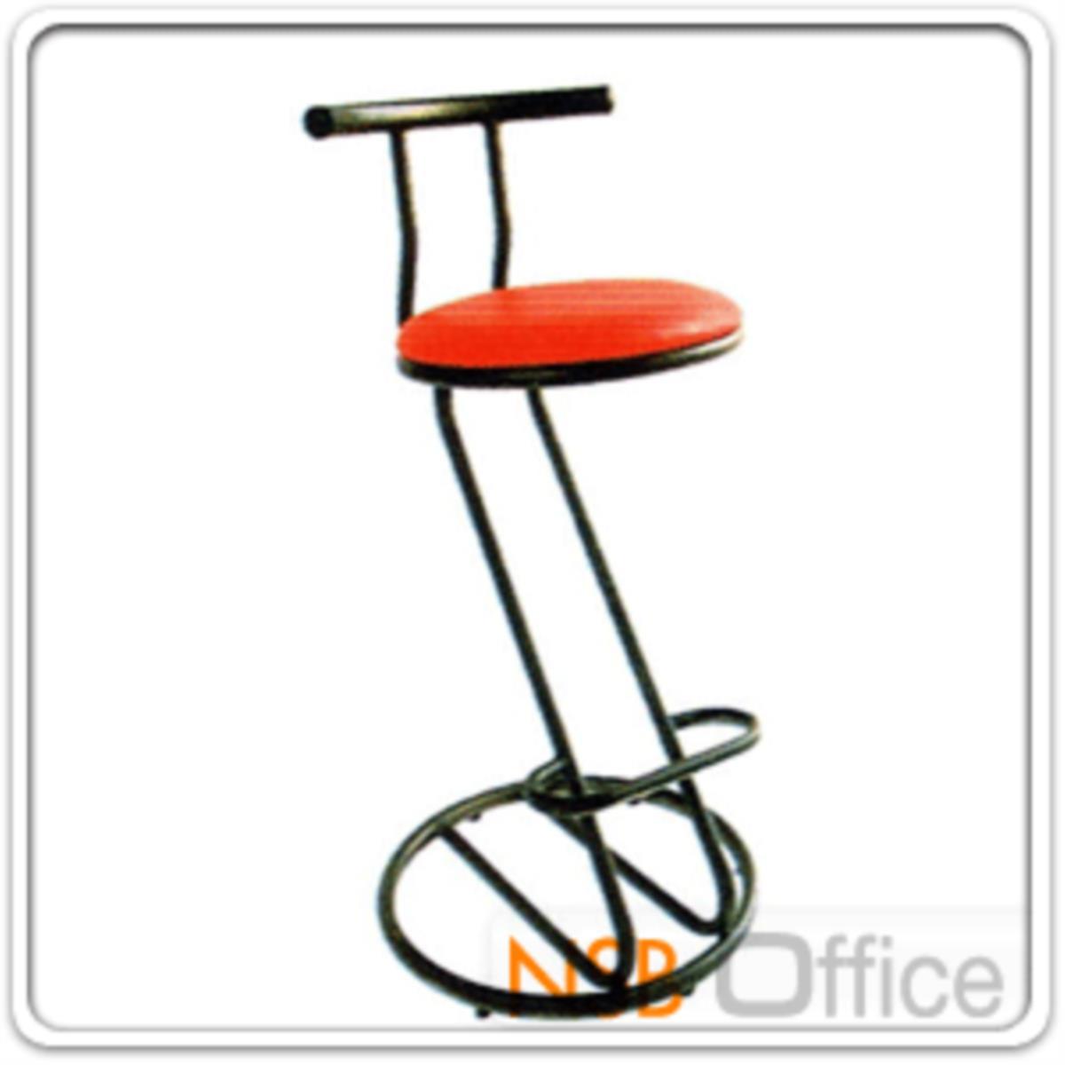 เก้าอี้บาร์ที่นั่งกลม รุ่น CS-011 ขาเหล็ก