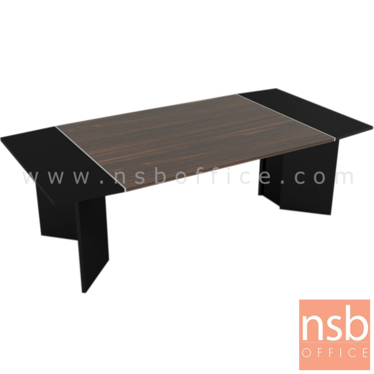 A05A204:โต๊ะประชุมทรงสี่เหลี่ยมคางหมู BAVARIA (บาวาเรีย)  240W cm. สีมอคค่าวอลนัท-ดำ