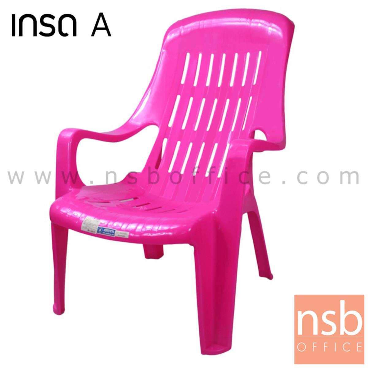 B10A055:เก้าอี้พลาสติกเอนนอน รุ่น COMFORTTABEL_CHAIR (พลาสติกเกรด A)