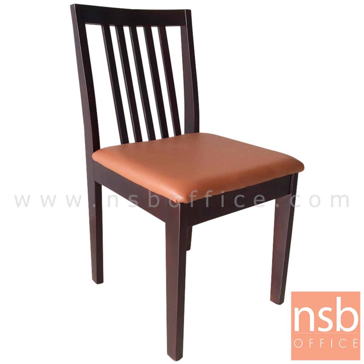 B22A187:เก้าอี้ไม้ที่นั่งหุ้มหนังเทียม รุ่น Tanzania (แทนซาเนีย)  ขนาด 46W cm. ขาไม้