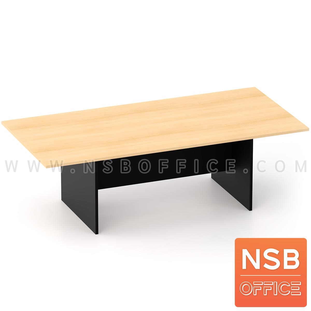 A05A052:โต๊ะประชุมทรงสี่เหลี่ยม  รุ่น Seaton (ซีตัน) ขนาด 165W ,180W ,200W ,240W cm.  เมลามีน รุ่นพิเศษ ขาหนา 25 มม.