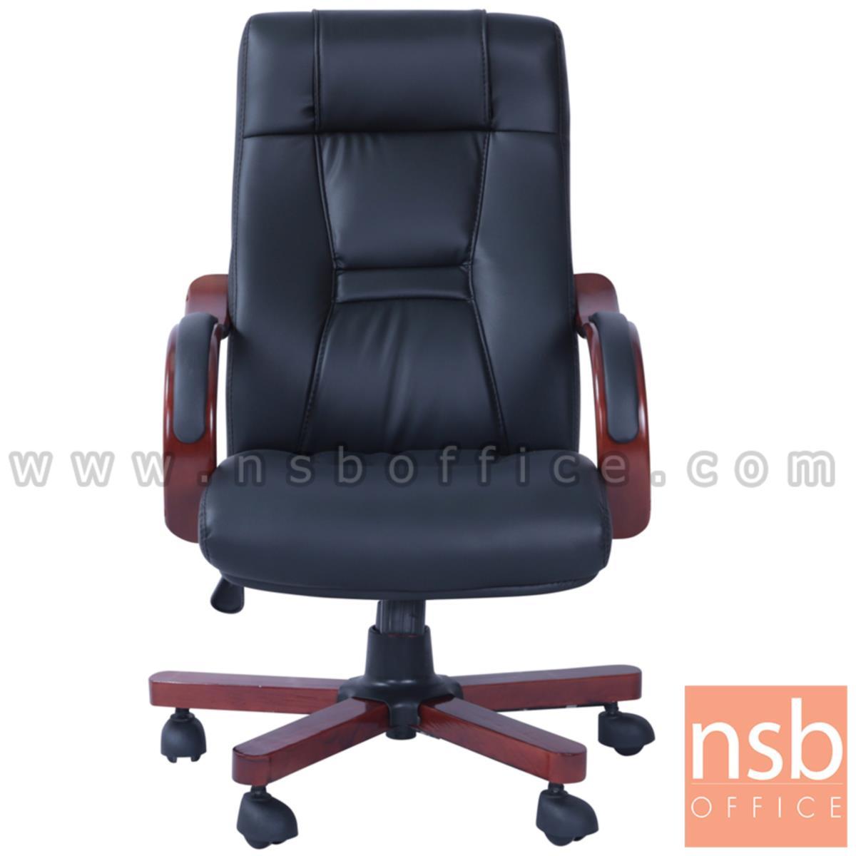 เก้าอี้ผู้บริหารหนัง PU รุ่น FTS-MA-3760  โช๊คแก๊ส มีก้อนโยก ขาไม้