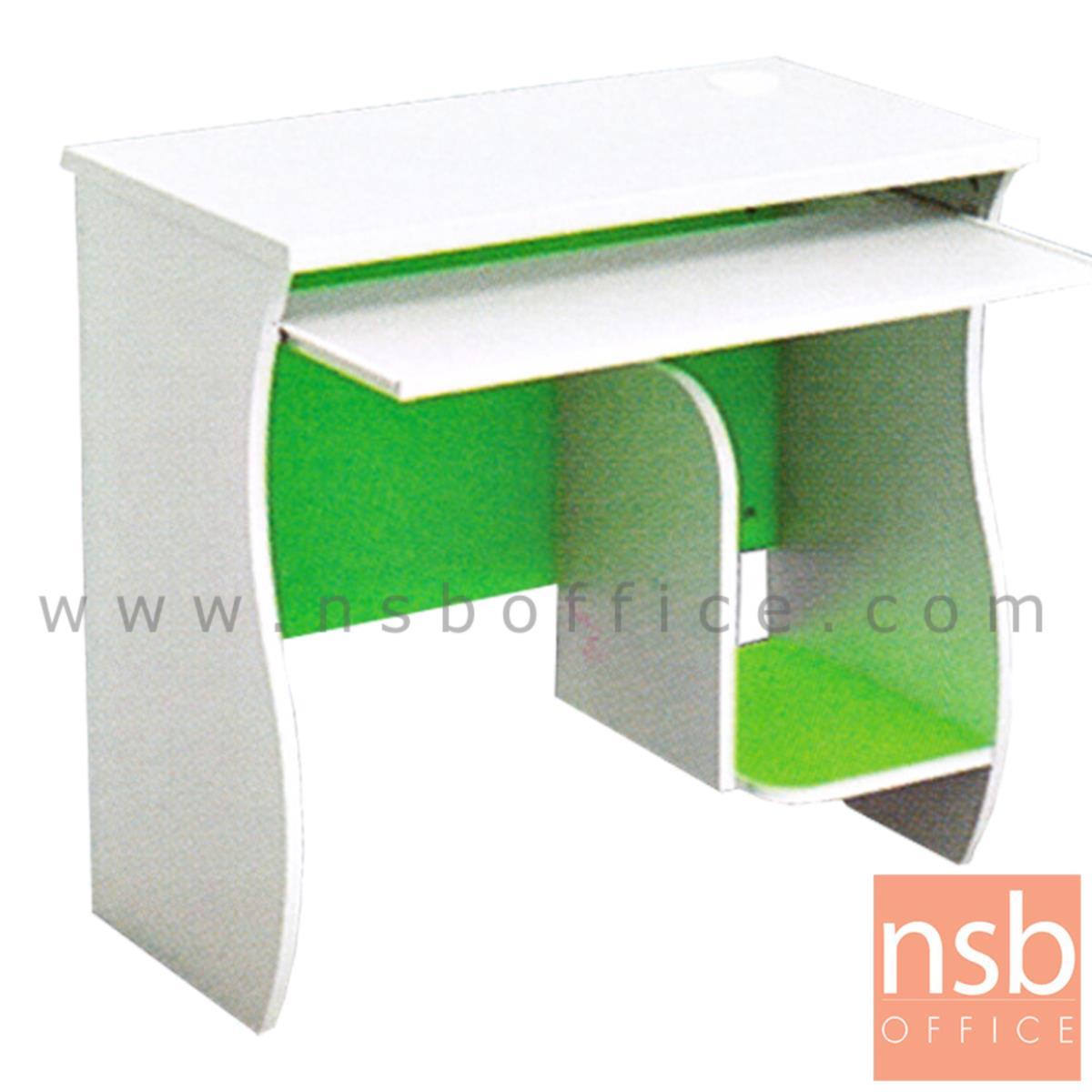 A20A016:โต๊ะคอมพิวเตอร์สีสัน  รุ่น MT-DCI148  ขนาด 80W cm. พร้อมรางคีบอร์ด ที่วางซีพียู