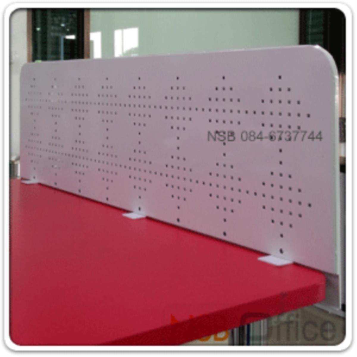 มินิสกรีนกั้นบนโต๊ะเหล็กล้วน 40H cm.  รุ่น Steel (สตีล) ขนาด 100W, 120W, 135W และ 150W cm.