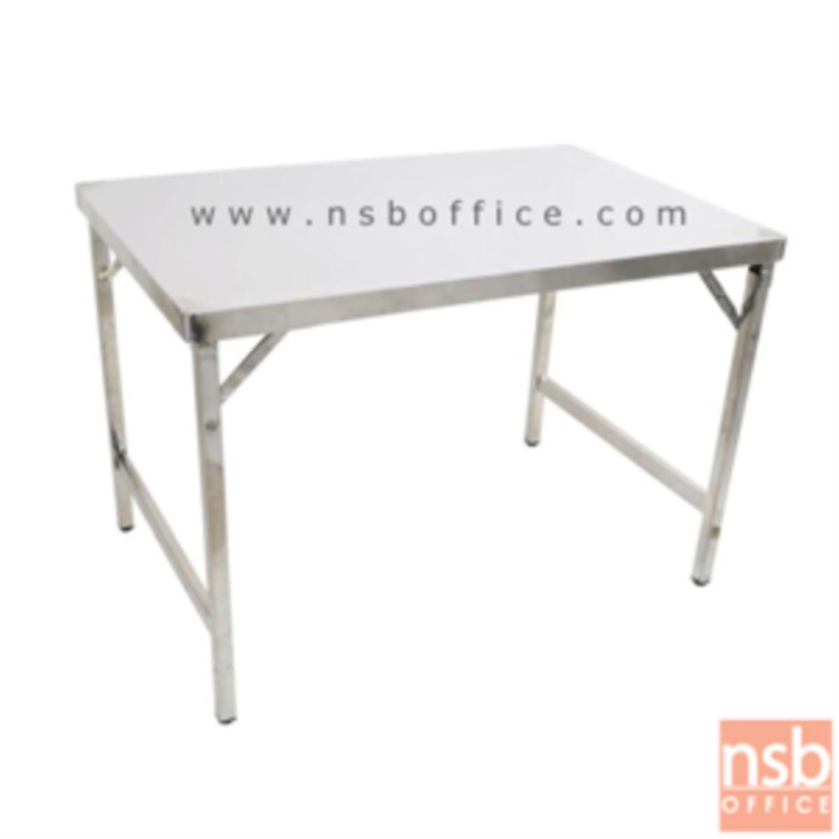 G12A104:โต๊ะหน้าสเตนเลส รุ่น Jezebel (เจซเบล) ขนาด 110W cm.  ขาปรับระดับได้