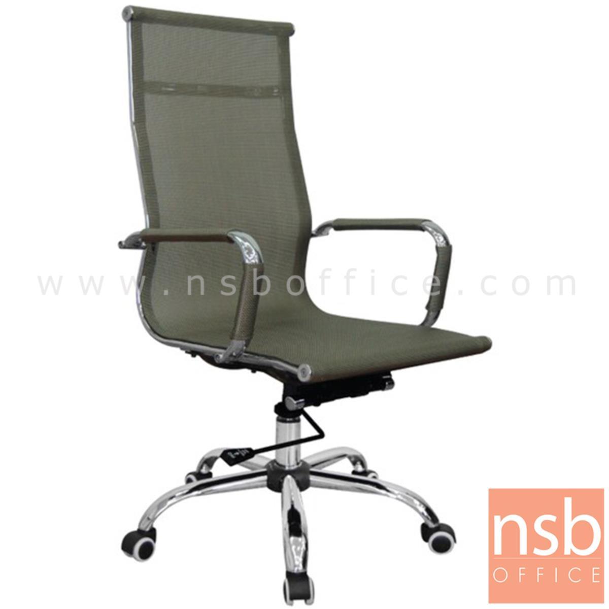 B28A101:เก้าอี้ผู้บริหารหลังเน็ต รุ่น X-MAS  โช๊คแก๊ส มีก้อนโยก ขาเหล็กชุบโครเมี่ยม