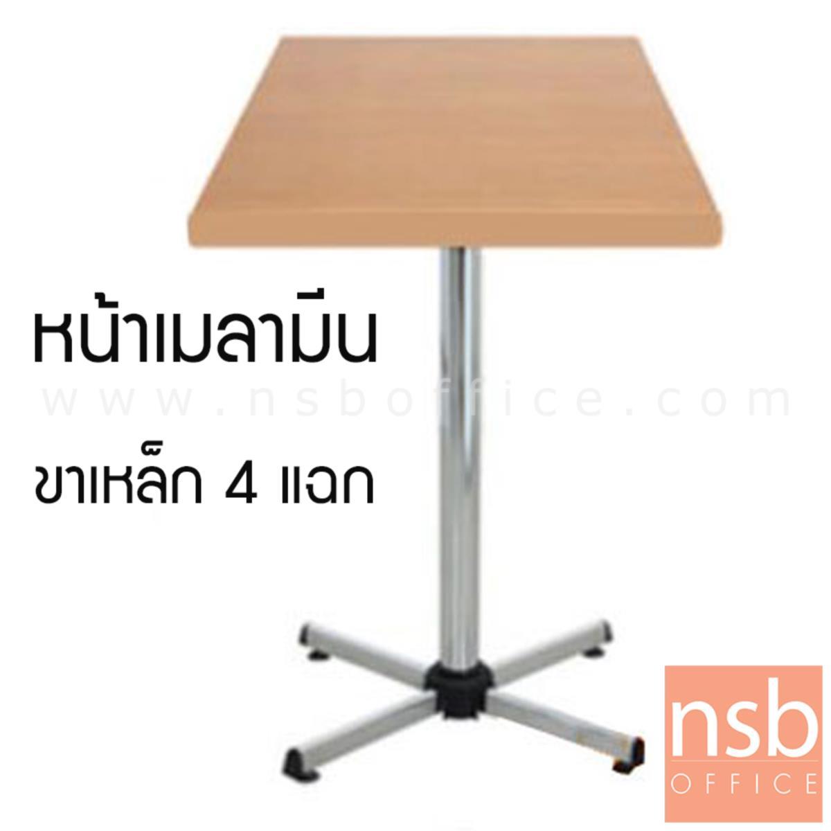 A07A037:โต๊ะหน้าเมลามีน 25 มม. รุ่น Tales (เทลส์) ขนาด 60W ,75W ,60Di ,75Di cm.  ขาเหล็ก 4 แฉกโครเมี่ยม