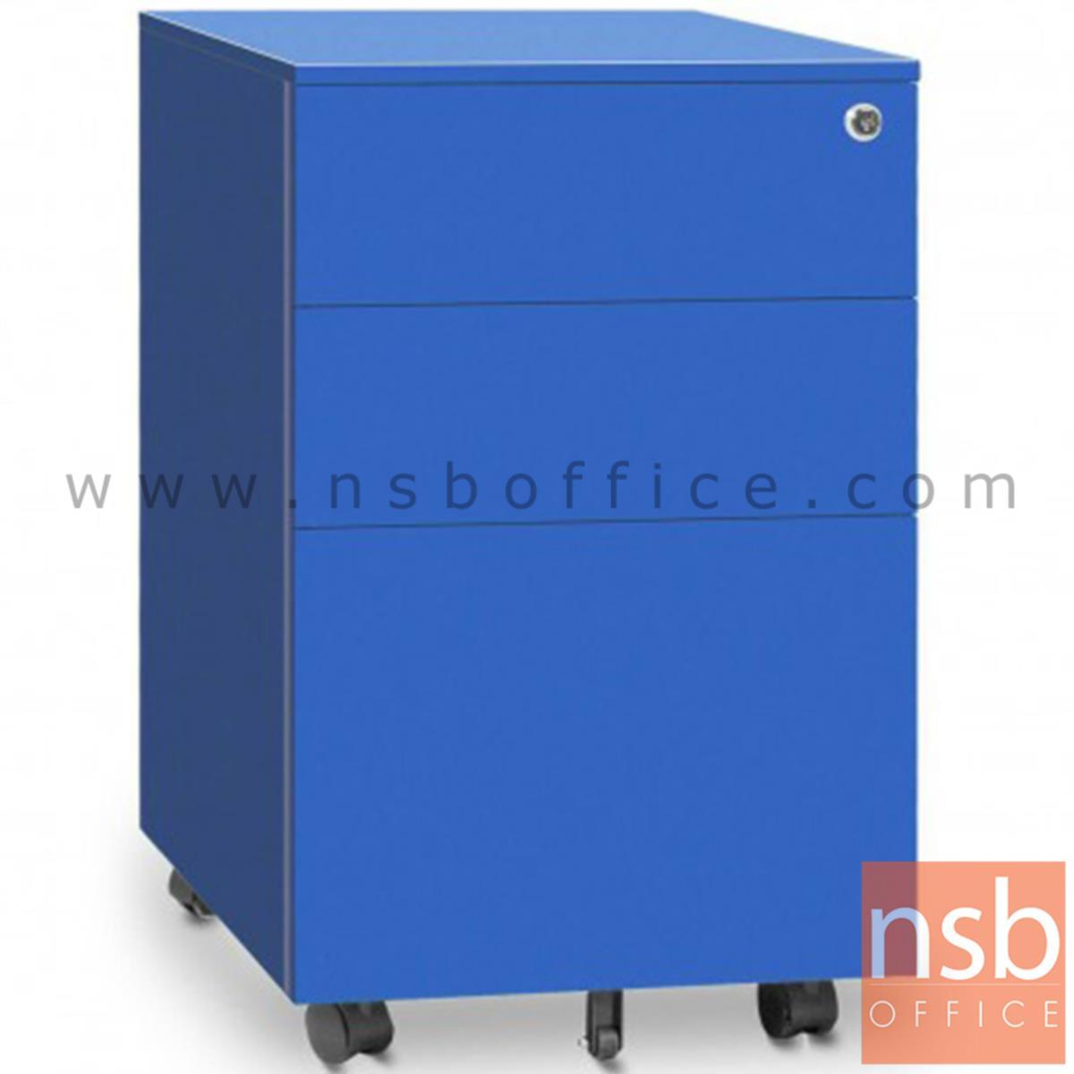 E18A019:ตู้เหล็ก 3 ลิ้นชักล้อเลื่อนสีสัน สูง 60 cm.  รุ่น PD63  มีระบบป้องกันการล้มในตัว